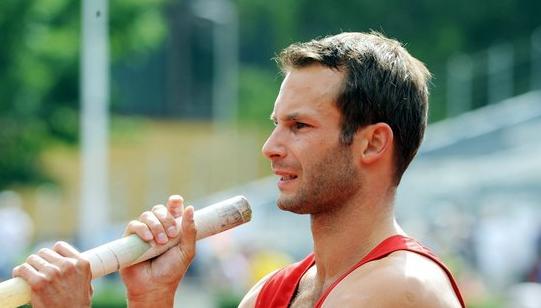 Štěpán Janáček