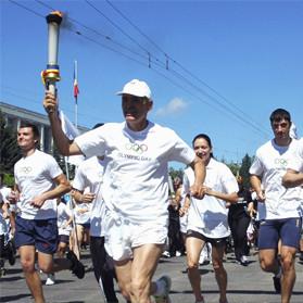 Historie Olympijského běhu v České republice
